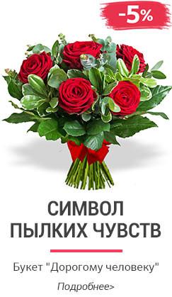 Цветы купить в лазаревском